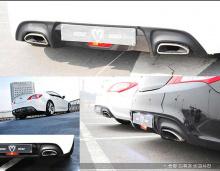 Тюнинг Hyundai Genesis - накладка на задний бампер