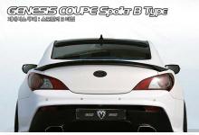 Тюнинг Hyundai Genesis Coupe - задний спойлер