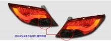 Тюнинг оптики Хендай Солярис в кузове седан - светодиодные задние фонари