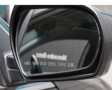 Тюнинг Хендай Соната - асферические зеркальные элементы с подогревом