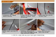 Тюнинг Хендай Соната 6 - спойлер на багажник окрашенный - от ателье Mijoocar.