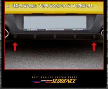 Диффузор заднего бампера. Тюнинг Hyundai Genesis Coupe