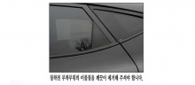 Стайлинг Hyundai ix35 - молдинг задних стоек - от ателье ArtX.