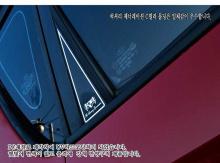 Молдинг задних стоек Luxury Generation - Стайлинг Киа Соул. Комплект.