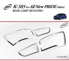 Стайлинг Киа Рио 3  седан - комплект накладок на задние фонари - от компании Kyung Dong.