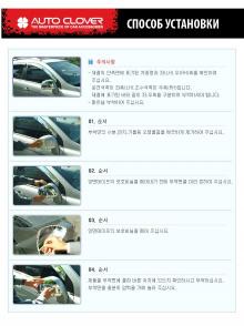 Стайлинг Киа Соул - хромированные накладки на боковые зеркала заднего вида - от компании Auto Clover.