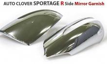 Стайлинг Киа Спортейдж 3 - хромированные накладки на боковые зеркала заднего вида - от компании Auto Clover.