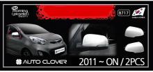 Стайлинг Киа Пиканто 2 - молдинг боковых зеркал заднего вида хромированный - от компании Auto Clover - комплект 2 штуки.