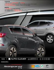 Стайлинг Киа Спортейдж 3 - накладки хромированные на боковые окна - от компании Auto Clover.