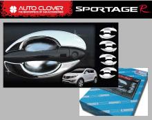 Стайлинг Киа Спортейдж 3 - молдинг дверных ручек