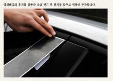 Стайлинг Хендай Соната 6 - накладки на центральные стойки - от ателье ArtX.