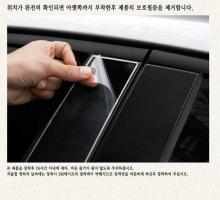 Стайлинг Hyundai ix35 - накладки на центральные стойки - от ателье ArtX.