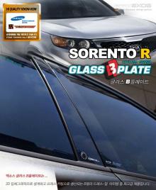 Стайлинг Киа Соренто - накладки на центральные стойки зеркальные -  от компании Exos.