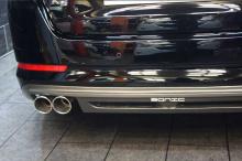 Накладка заднего бампера Sonic Auto для Киа Оптима