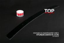 Накладка на задний бампер, защита кромки багажника - Тюнинг Carros - Hyundai Santa Fe 2, кузов CM (рестайлинг)