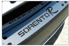 Тюнинг Киа Соренто - накладка на задний бампер - от компании Carros.