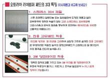 Стальная защитная накладка на задний бампер Киа Оптима от производителя Аутория (Южн. Корея).
