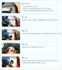 Стайлинг Hyundai ix35 - накладка на крышку топливного бака хромированная - от компании Auto Clover.