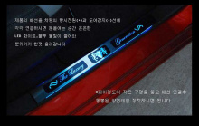 Стайлинг Hyundai ix35 - накладки с подсветкой в салон - от ателье ArtX.