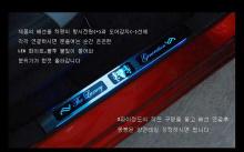 Тюнинг  салона Киа Пиканто 2 - накладки на пороги со ветодиодной подсветкой - от ателье ArtX.