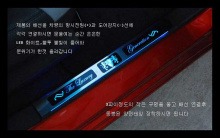 Тюнинг салона Хендай Соната 6 - накладки на пороги в салон со светодиодной подсветкой - от ателье ArtX.