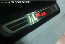Светящиеся светодиодные накладки на пороги Киа Оптима К5 от производителя Change Up. Комплект 4 шт.