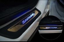 Накладки на пороги с подсветкой Led Premium - 4 шт., тюнинг Hyundai Santa Fe DM, от компании Change UP.