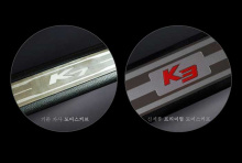 Стайлинг Киа Серато - накладки на пороги в салон со светодиодной подсветкой - комплект 4 штуки - от компании Change Up.