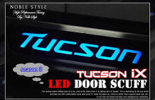Тюнинг салона Hyundai ix35 - накладки в салон со светодиодной подсветкой - от копании Nible Style.