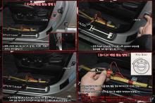 Тюнинг салона Киа Спортейдж 3 - накладки на пороги в салон со светодиодной подсветкой разного цвета - от производителя Noble Style.