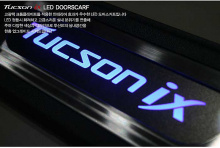 Тюнинг салона Hyundai ix35 - накладки на пороги в салон - от компании Change Up.
