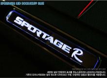 Тюнинг салона Киа Спортейдж 3 - Доступные варианты подсветки: Красный Белый Голубой