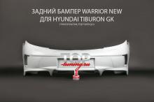 26 Обвес Warrior New на Hyundai Tiburon Coupe GK