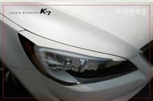 Тюнинг-накладки на переднюю оптику для Киа Каденза