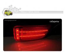 Тюнинг оптики Киа Соул - рефлекторы светодиодные в задний бампер - от компании Gogocar.