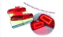 Тюнинг оптика для Киа Соренто - светодиодные рефлекторы в задний бампер Black Type - от компании Gogocar.