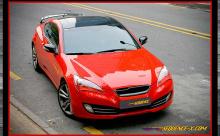 Карбоновая решетка радиатора SEQUENCE - Тюнинг Hyundai Genesis Coupe