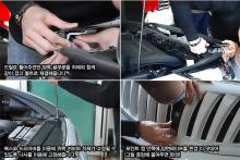 Тюнинг Киа Спортейдж 3 - решетка радиатора - от компании Sporty.