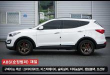 Решетка радиатора - тюнинг Hyundai Santa Fe DM - от SQ BASIC