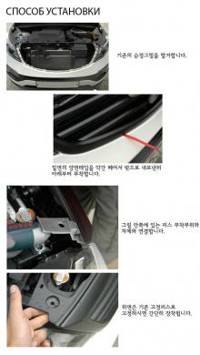 Тюнинг Киа Спортейдж - решетка радиатора - от компании ArtX.