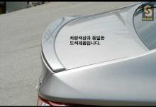 Тюнинг Хендай Соната 6 - лип-спойлер на багажник - от производителя SQ Basic.