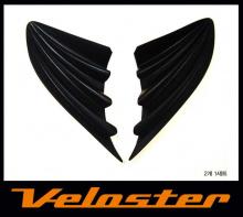 Стайлинг Хендай Велостер - накладки на заднюю оптику - от ателье ArtX.