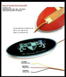 Стайлинг Киа Соренто - эмблемы со светодиодной подсветкой - от ателье ArtX.
