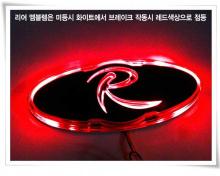 Эмблема с LED подсветкой для Kia Sorento