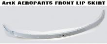 Тюнинг Хендай Соната  NF - юбка переднего бампера - от ателье ArtX.