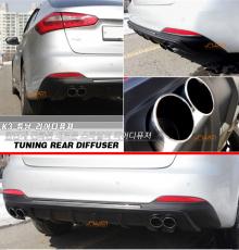 Тюнинг Киа Серато - диффузор заднего бампера под двойной глушитель - черный матовый.