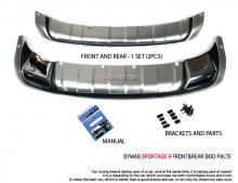 Тюнинг Киа Спортейдж - защитные накладки на передний и задний бамперы - от компании Symas.