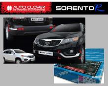 Тюнинг Киа Соренто - хромированные накладки на задний и передний бампера - от компании Auto Clover.