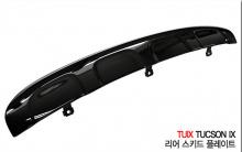 Тюнинг Hyudai ix35 - диффузор заднего бампера - под двойной глушитель - от компании Mobis.