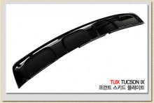 Тюнинг Hyundai ix35 - накладка на задний бампера окрашенная - от ателье Mobis.